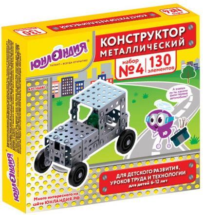 Металлический конструктор ЮНЛАНДИЯ Для уроков труда №4 130 элементов цена