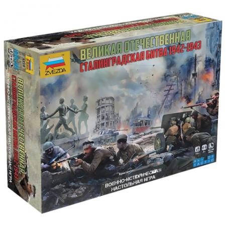 Настольная игра военно-историческая ЗВЕЗДА Великая отечественная. Сталинградская битва настольная игра zvezda великая отечественная битва за сталинград 6259