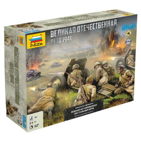 Настольная игра военно-историческая ЗВЕЗДА Великая отечественная. Лето 1941 настольная игра zvezda великая отечественная битва за сталинград 6259