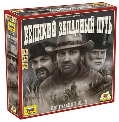 Настольная игра карточная ЗВЕЗДА Великий западный путь игра настольная карточная попробуй обьяснить