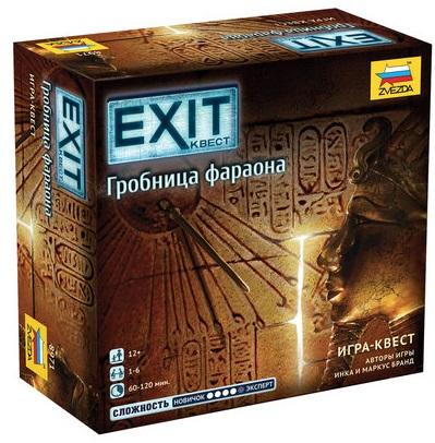 Настольная игра карточная ЗВЕЗДА Гробница Фараона