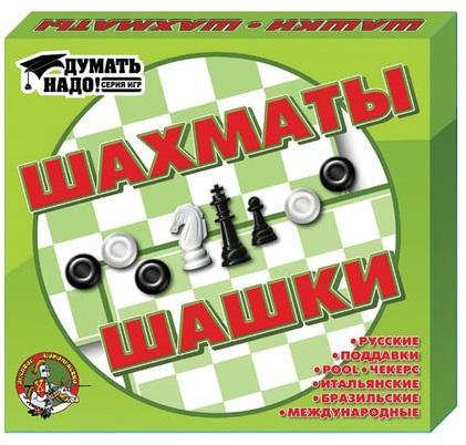 Настольная игра набор игр Десятое королевство Шахматы и шашки настольная игра десятое королевство карточная цвета