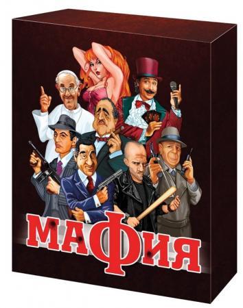 Настольная игра карточная Десятое королевство Мафия настольная игра десятое королевство карточная цвета