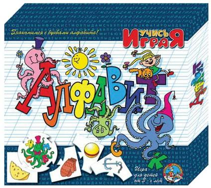 Пазлы дидактические Учись играя Алфавит, 10 серий по 5 элементов, 13,5х13,5 см, Десятое королевство, 00071 настольная игра обучающая учись играя закономерности 23 20 3 5 см