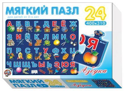 Пазл мягкий Азбука, 24 элемента, 40х31 см, вспененный полиэтилен, Десятое королевство, 01251 пазл десятое королевство азбука 01251 24 дет