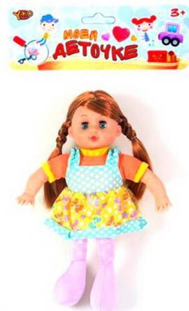 Купить Кукла м/н 30 см, в голубом платьице, пакет, Наша Игрушка, Классические куклы и пупсы