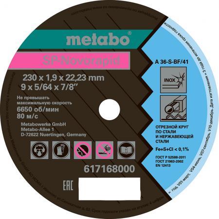Круг отрезной Metabo (230x1.9x22,23 мм) для нержавейки