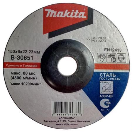 Абразивный шлифовальный диск для стали с вогнутым центром A36P, 150х6х22,23 <B-30651> Makita стоимость