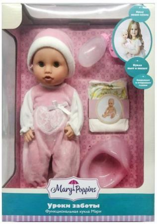 """цена на Кукла функциональная Mary """"Уроки заботы"""", 36см, коллекция Корона."""