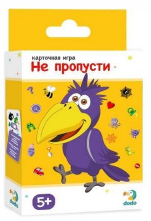 Настольная игра карточная Dodo Не пропусти dodo настольная игра мемо dodo ягодки 24 фишки