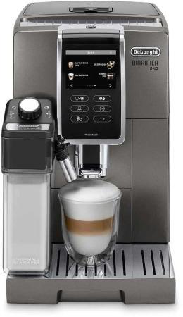 Кофемашина DeLonghi ECAM370.95.T 1450 Вт