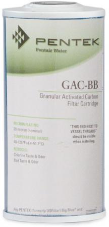 """BB GAC Картридж Pentek гранулированный активированный уголь (продольного потока) 20 мкм BB10"""""""
