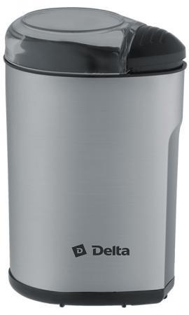 Кофемолка DELTA DL-92К 160 Вт серебристый все цены