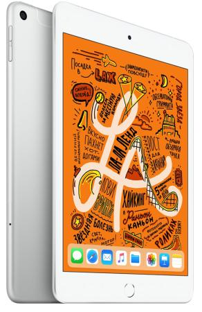 "Планшет Apple iPad mini 2019 7.9"" 256Gb Silver 3G LTE Bluetooth Wi-Fi iOS MUXD2RU/A стоимость"