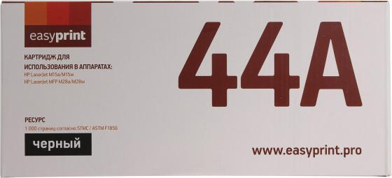 Фото - Картридж EasyPrint LH-CF244A для HP LJ Pro M15a/M15w/M28a/M28nw (1000 стр.) с чипом (аналог CF244A) картридж easyprint lh 05x ce505x 719h для hp lj p2055x 2055n 2055dn canon i sensys lbp6300dn 6650dn mf5840dn mf5880dn mf5940dn mf5980dw 6500 стр с чипом