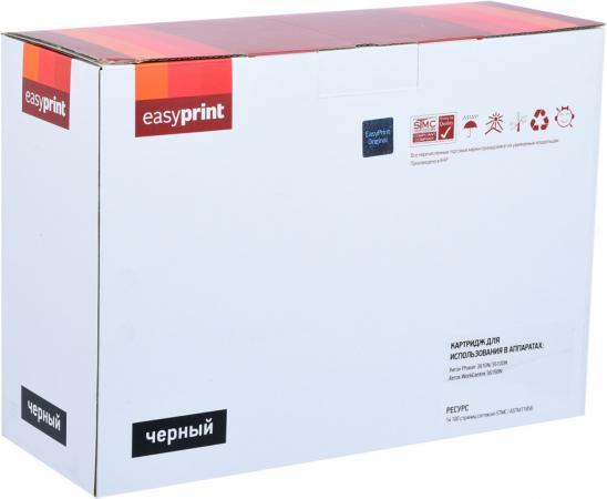 Тонер-картридж EasyPrint LX-3610 для Xerox Phaser 3610N/3610DN/WorkCentre 3615DN (14100 стр.) с чипом (106R02723) тонер картридж easyprint lx 3610 для xerox phaser 3610n 3610dn workcentre 3615dn 14100 стр с чипом 106r02723
