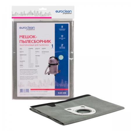 цены Пылесборник EURO Clean EUR-508 ориг.синт. мешок многоразовый д/проф.пылесосов 1 штука.36л.