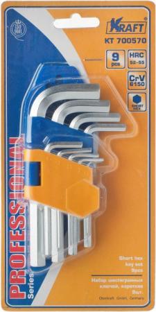 Набор ключей KRAFT КТ 700570 шестигранных короткие 9шт.