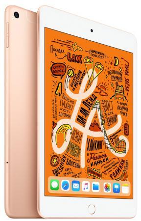 Планшет Apple iPad mini 2019 7.9 64Gb Gold Bluetooth Wi-Fi iOS MUQY2RU/A fashion 360 rotating case for ipad pro 12 9 inch litchi leather stand back cover apple fundas