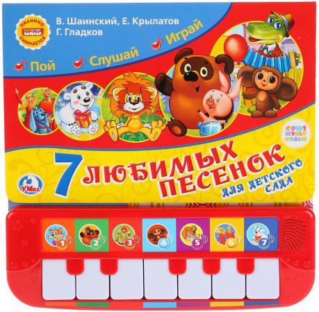 Книжка-пианино УМКА 7 песенок для детского сада