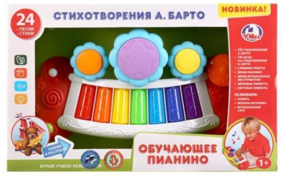 Купить Обучающее пианино УМКА Обучающее пианино, Детские музыкальные инструменты