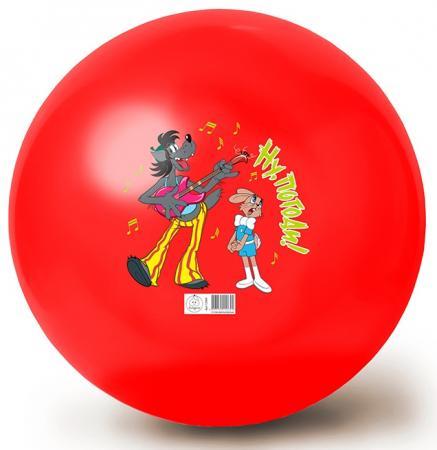 Мяч ЯиГрушка Ну, Погоди! ПВХ красный
