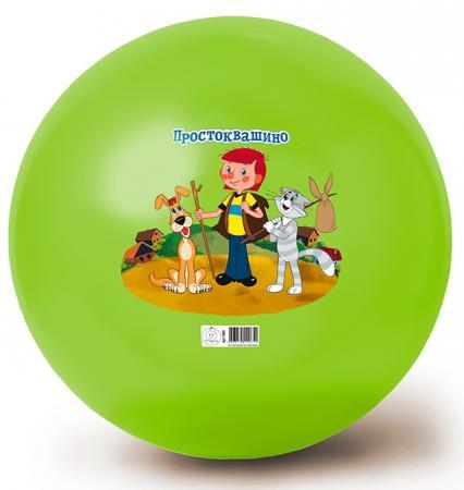 Мяч ЯиГрушка Простоквашино ПВХ зеленый