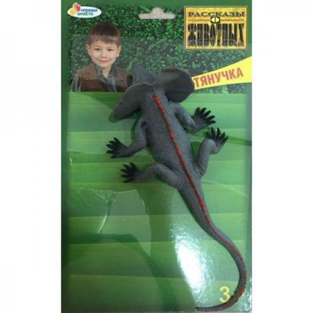 Игрушка ИГРАЕМ ВМЕСТЕ Плащеносная ящерица 22.5 см