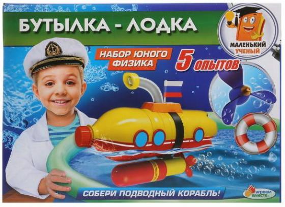 ИГРУШКА ОПЫТЫ ИГРАЕМ ВМЕСТЕ: Подводная лодка на бат. в русс. кор. в кор.36шт машина играем вместе гоночная на бат свет звук в русс кор в кор 2 18шт