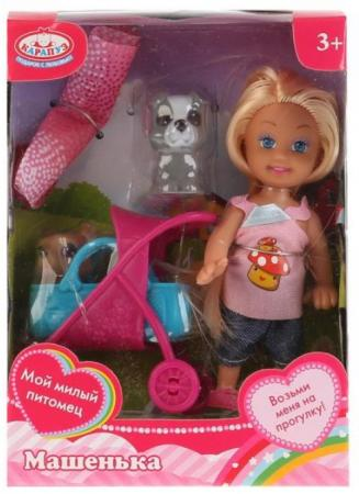 цена на Кукла КАРАПУЗ «Машенька» с питомцами 12 см
