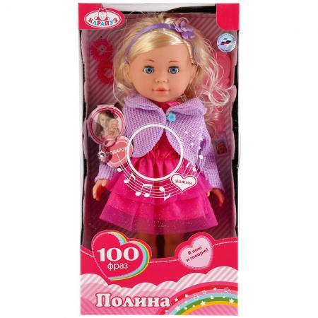Кукла КАРАПУЗ Полина 40 см поющая говорящая кукла best toys лёля говорящая поющая