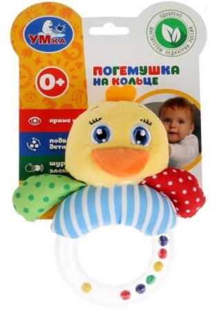 Погремушка на кольце УМКА «Цыплёнок» chicco погремушка ключи на кольце цвет белый голубой