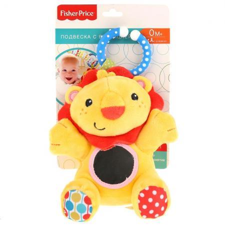 Купить Интерактивная игрушка УМКА Лев с рождения, Подвесные игрушки