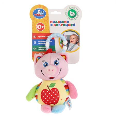 Купить Интерактивная игрушка УМКА Хрюша с рождения, Подвесные игрушки