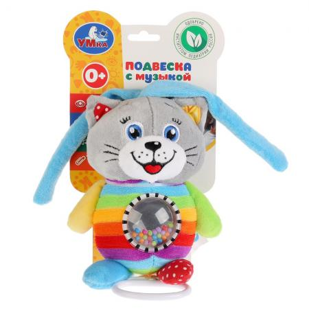 Купить Интерактивная игрушка УМКА Котёнок с рождения, Подвесные игрушки
