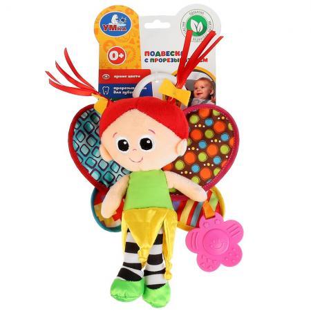 Купить Интерактивная игрушка УМКА Фея с рождения, Подвесные игрушки