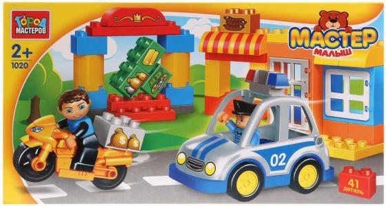Конструктор Город мастеров Полицейская погоня 41 элемент игрушка majorette набор полицейская погоня 2057300
