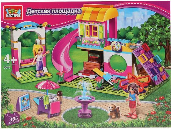 Конструктор Город мастеров Детская площадка 365 элементов цена