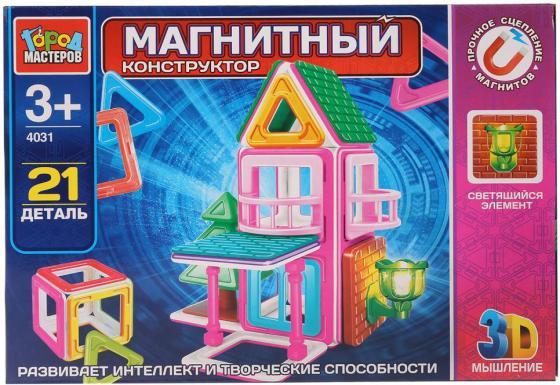 цена на Магнитный конструктор Город мастеров Домик 21 элемент