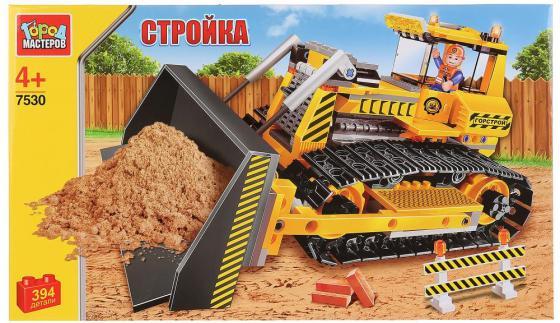 Конструктор Город мастеров Бульдозер 394 элемента цена