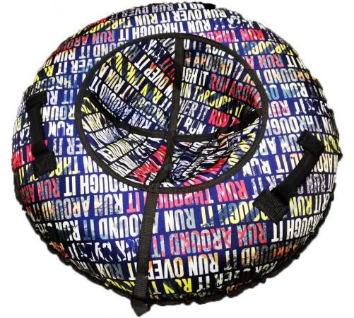Надувные санки RT Тюбинг до 120 кг ПВХ разноцветный цена