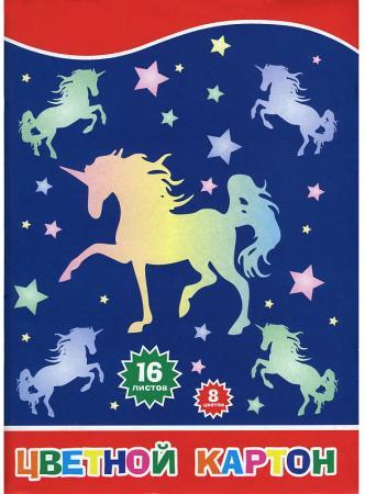 Набор цветного картона ACTION!, Единороги, ф. А4, 8 цв., 16 л набор цветной бумаги и мел картона action love is ф а4 16 л 8 цв 8л карт 8л бум 2диз li ccp 16