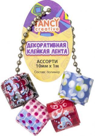 Лента клейкая декоративная ассорти на цепочке, полимер, 10мм x 1м x 4 шт. набор для творчества лента клейкая декоративная scotch скотч washi цветы 15мм 10м
