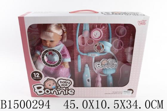 Кукла best toys со звуком кукла toys h28a