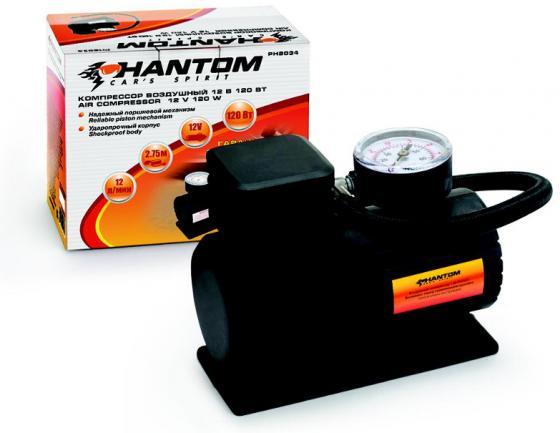 Компрессор автомобильный PHANTOM PH2034 12 л/мин автомобильный компрессор yongkang xingmao ка 3502