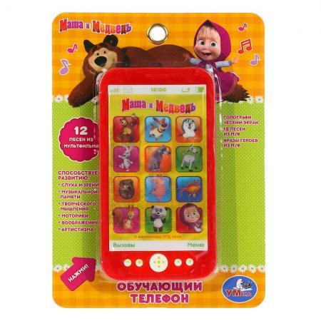 Интерактивная игрушка УМКА Маша и Медведь от 1 года
