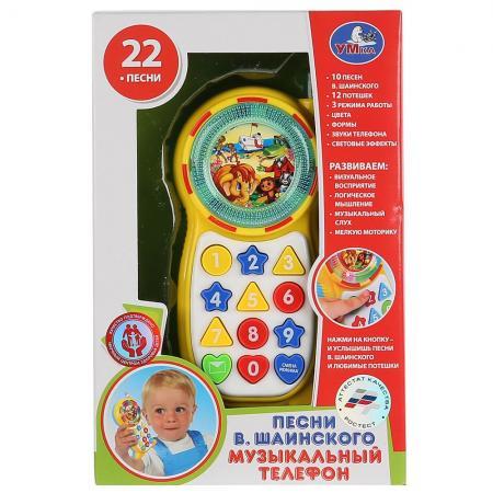 Интерактивная игрушка УМКА Музыкальный телефон от 3 лет