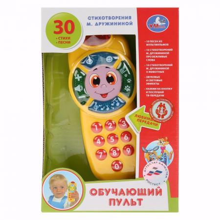 Интерактивная игрушка УМКА Обучающий пульт от 1 года