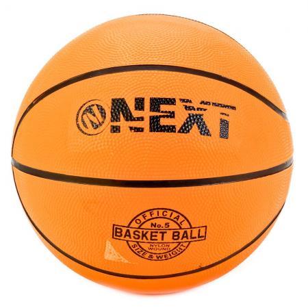 Мяч баскетбольный Next NEXT