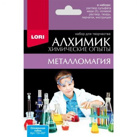 Набор для опытов Lori ОЛОВЯННАЯ ГУБКА набор для опытов и экспериментов наукасити газы 7 опытов